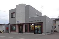 (有)大広燃料店
